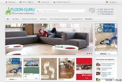 Интернет магазин Флур Гуру