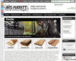 Интернет магазин ламината